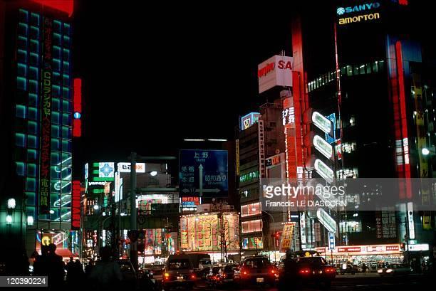 Tokyo Japan Akihabara neighborhood