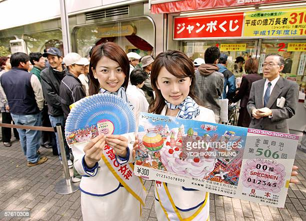 Campaign girls Tomoe Kobayashi and Norie Terasaki show off lottery tickets for the 300 million yen Dream Jumbo Lottery with a large sample ticket...