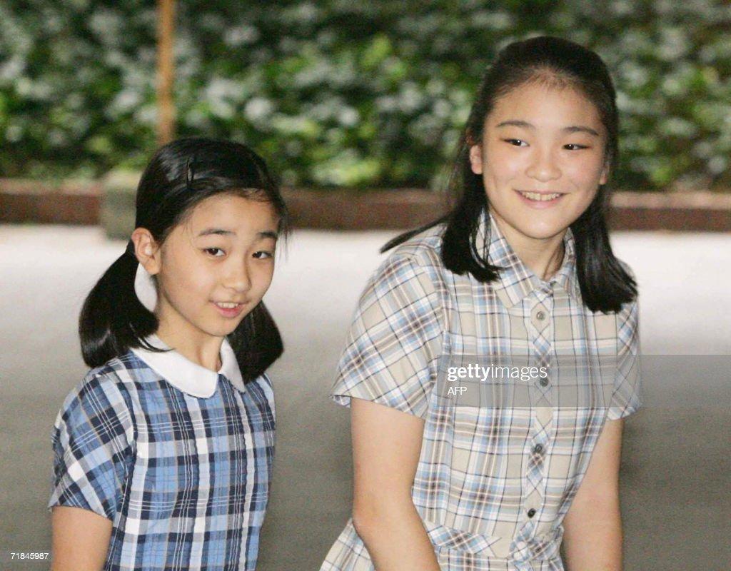 Daughters of Japanese Prince Akishino, P : ニュース写真
