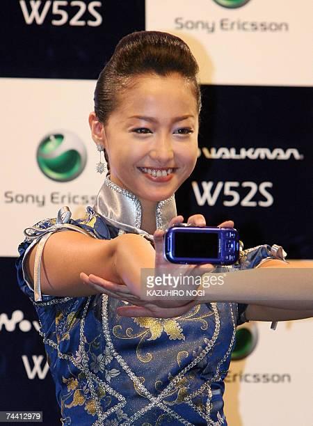 Sony Ericsson W52S for Japan