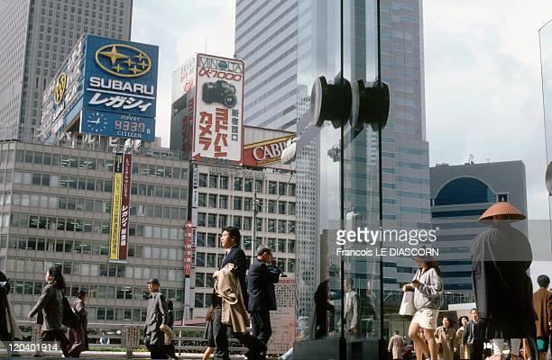 Tokyo Japan Japanese monk begging