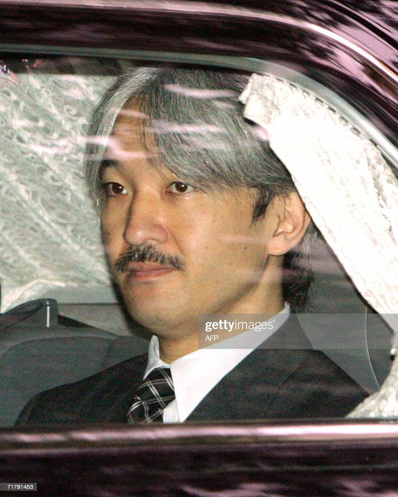 Prince Akishino of Japan