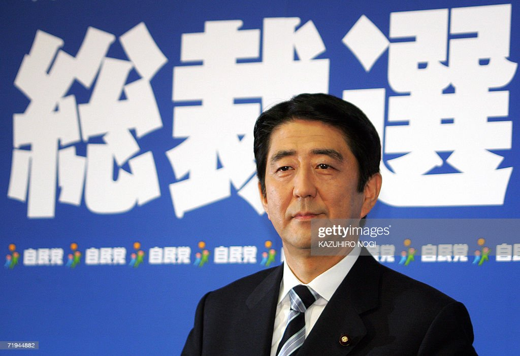 Japan's Shinzo Abe, the newly elected as : News Photo