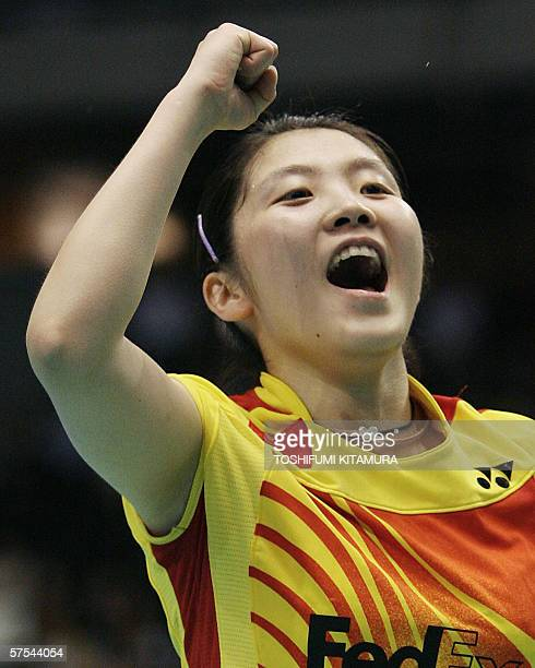 Jiang Yanjiao of China reacts after defeating Rachel Van Cutsen of Netherlands in the Uber Cup badminton tournament in Tokyo, 06 May 2006. Jiang won...