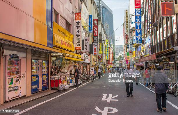 Tokyo Japan modern high tech area called Akihabara area to sell computer items and cartoon type games called Electric Town video games anime manga...