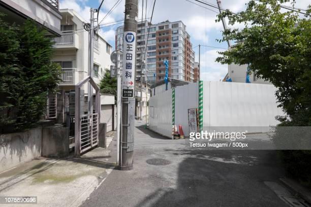 tokyo, japan - opslagmedia voor analoge audio stockfoto's en -beelden