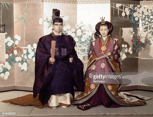 Royal Newlyweds Newlywed Prince and Princess Hitachi pose at the doorway of the imperial Palace September 30th following a ceremony which included...