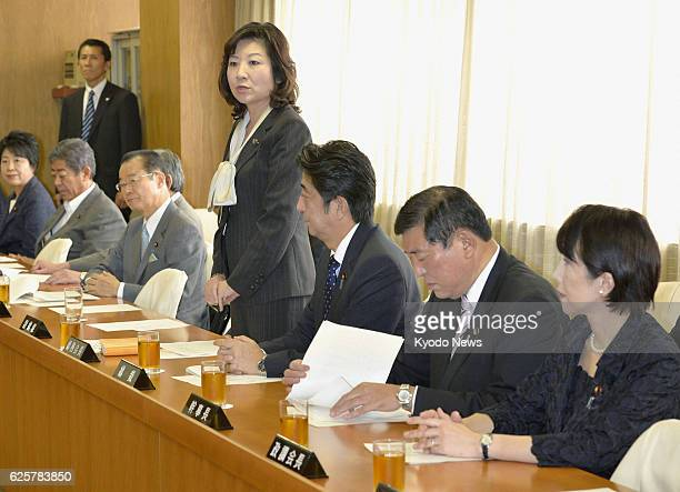Tokyo Japan Seiko Noda chair of the General Council of the Liberal Democratic Party speaks at a meeting of the council in Tokyo at the LDP...