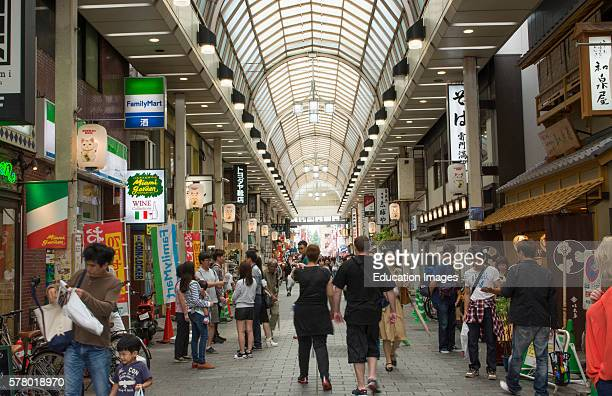 Tokyo Japan shopping center inside with locals on street in Asakusa District on Kanon Street and shops