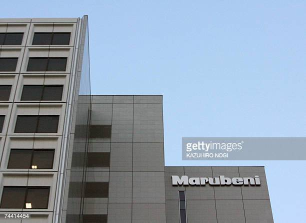 The logo of Japan's major trading house Marubeni as seen at its headquarters in Tokyo, 06 June 2007. Marubeni said 06 June it planned to spend some...