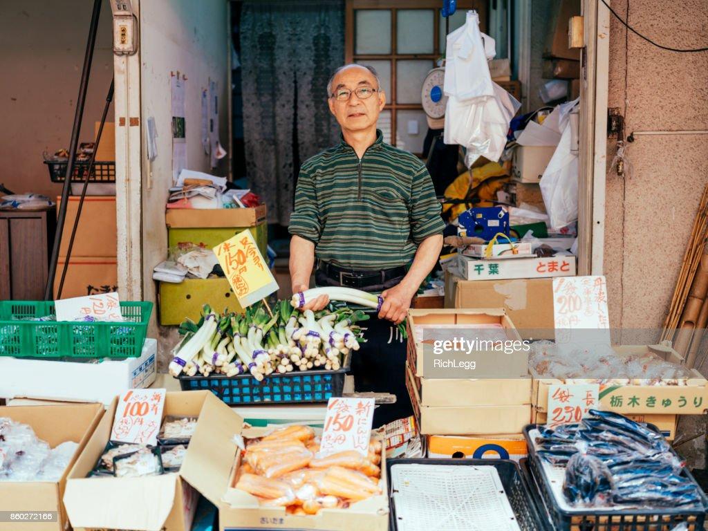 Tokyo Japan Vegetable Shop : Stock Photo