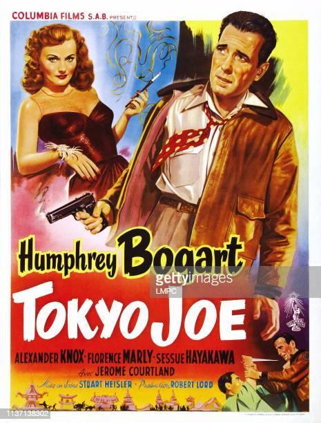 Florence Marly Humphrey Bogart on Belgian poster art 1949