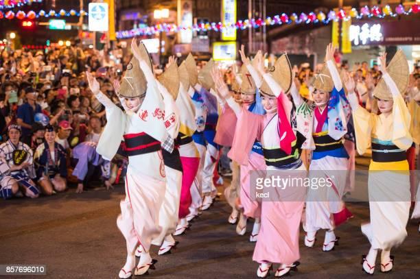 tokyo koenji awa odori dance was held @ taiwan - awa dance festival stock photos and pictures
