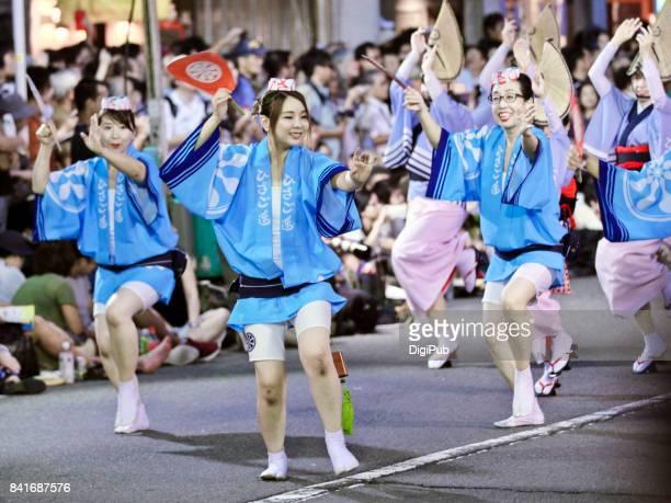 tokyo koenji awaodori dance festival 2017 - awa dance festival stock photos and pictures