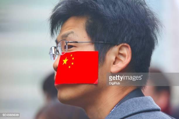 Tokyo Marathon 2018 - Nationalist from China