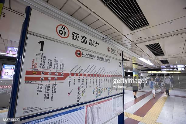 tokyo metro subway in japan - suginami stock photos and pictures
