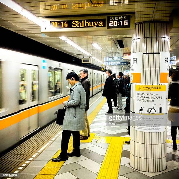 Tokyo Metro underground railway station iPhone Instagram shot