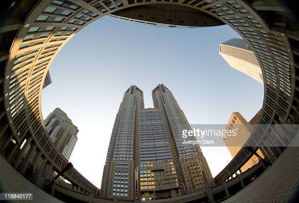 Tokyo Metropolitan complex