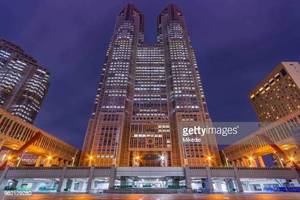 tokyo metropolitan government building - 東京都庁舎 ストックフォトと画像