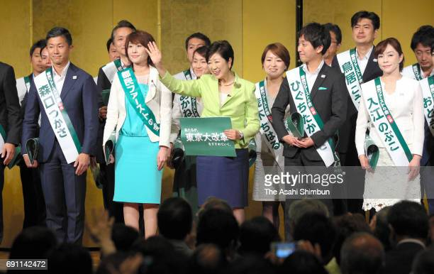 Tokyo Metropolitan Governor Yuriko Koike addresses during the local party 'Tokyo Citizen First' meeting on June 1 2017 in Tokyo Japan Tokyo Governor...