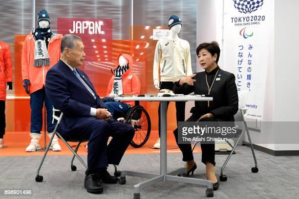 Tokyo Metropolitan Governor Yuriko Koike and Tokyo 2020 Organising Committee President Yoshiro Mori speak during their meeting on December 26 2017 in...