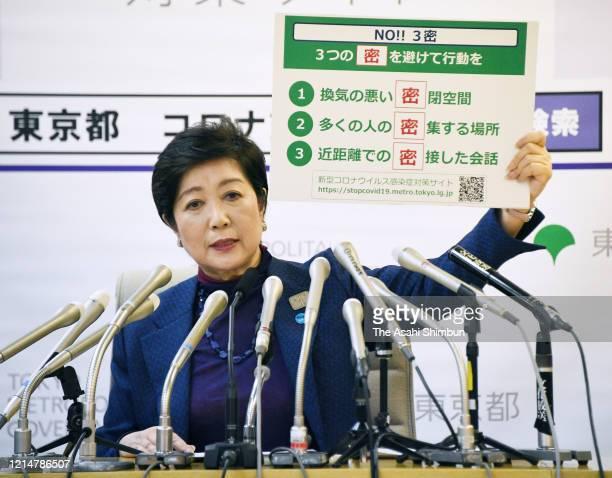 Tokyo Metropolitan Governor Yuriko Koike attends a press conference on the novel coronavirus at the Tokyo Metropolitan Government headquarters on...