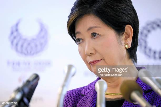 Tokyo Metropolitan Governor Yuriko Koike attends a regular press conference at Tokyo Metropolitan headquarters on October 21 2016 in Tokyo Japan