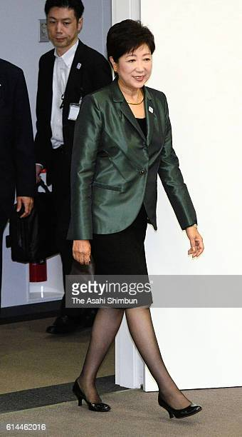 Tokyo Metropolitan Governor Yuriko Koike attends the meeting of Tokyo 2020 Organisers on September 29 2016 in Tokyo Japan Plans for the 2020 Olympics...