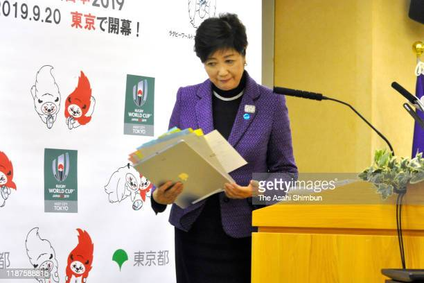 Tokyo Metropolitan Governor Yuriko Koike leaves after a press conference after the IOC Coordination Commission meeting to decide officially to move...
