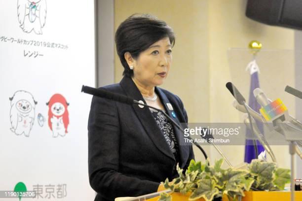 Tokyo Metropolitan Governor Yuriko Koike speaks during a press conference at the Tokyo Metropolitan headquarters on October 18 2019 in Tokyo Japan