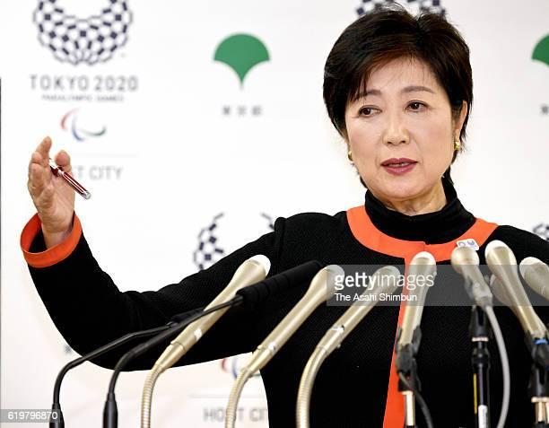 Tokyo Metropolitan Governor Yuriko Koike speaks during a press conference at the Tokyo Metropolitan headquarters on November 1 2016 in Tokyo Japan...