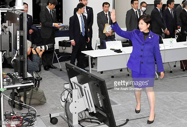 Tokyo Metropolitan Governor Yuriko Koike waves after the Tokyo Olympics fourparty talks on December 21 2016 in Tokyo Japan The estimate cost will be...