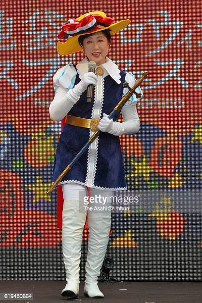 Tokyo Metropolitan Governor Yuriko Koike wears a costume of the Princess Knight attends a Halloween event on October 29 2016 in Tokyo Japan