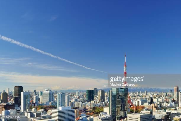 tokyo morning view - 町 ストックフォトと画像