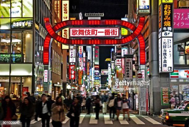 Tokyo nightlife - Kabukicho - Shinjuku