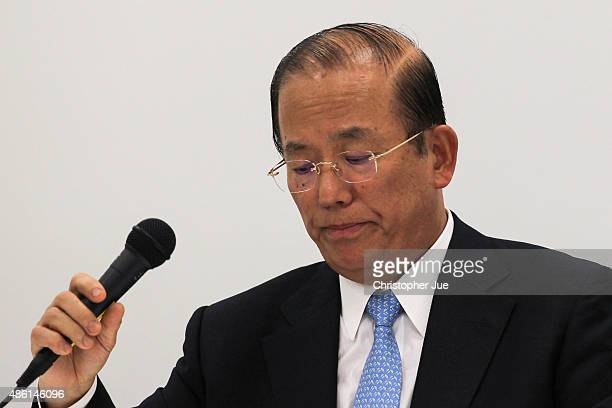 Tokyo Organising Committee Chief Executive Officer Toshiro Muto attends a news conference on September 1 2015 in Tokyo Japan The organizing committee...