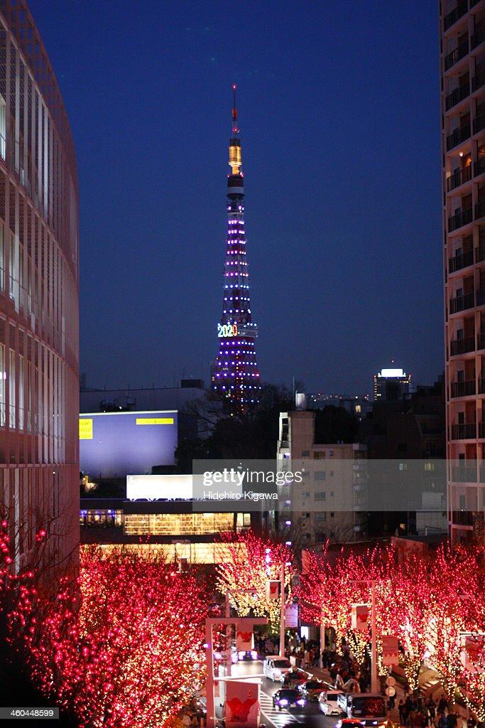 Tokyo : ストックフォト