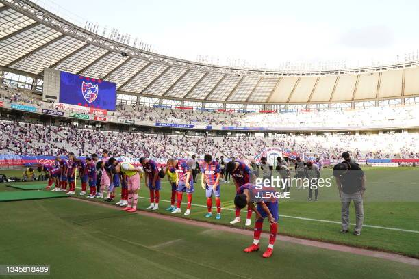 Tokyo players applaud fans after the J.League Levain Cup Semi Final second leg match between FC Tokyo and Nagoya Grampus at Ajinomoto Stadium on...