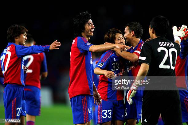 Tokyo players celebrate the win after the J.League second division match between FC Tokyo and Mito Holly Hock at Ajinomoto Stadium on November 12,...