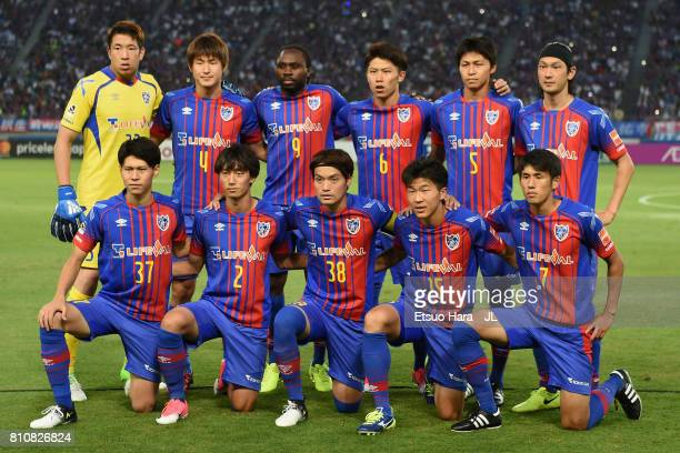 Tokyo players line up for the team photos prior to the J.League J1 match between FC Tokyo and Kashima Antlers at Ajinomoto Stadium on July 8, 2017 in...