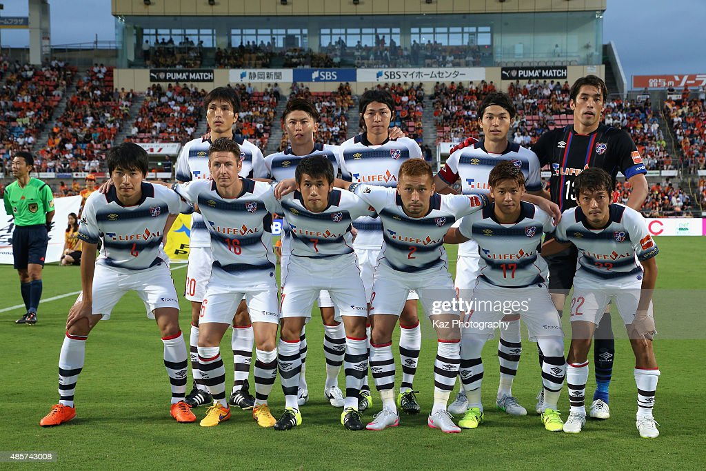 FC Tokyo players line up for the team photos prior to the J.League match between Shimizu S-Pulse and FC Tokyo at IAI Stadium Nihondaira on August 29, 2015 in Shizuoka, Japan.