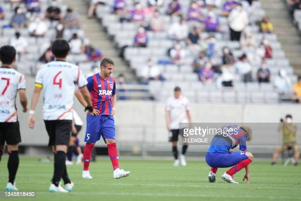 Tokyo players show dejections after the J.League Levain Cup Semi Final second leg match between FC Tokyo and Nagoya Grampus at Ajinomoto Stadium on...