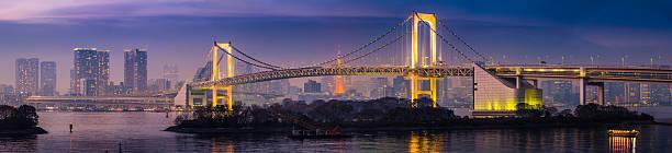 Tokyo Rainbow Bridge Soaring Over Harbour Bay Futuristic Cityscape Japan Wall Art