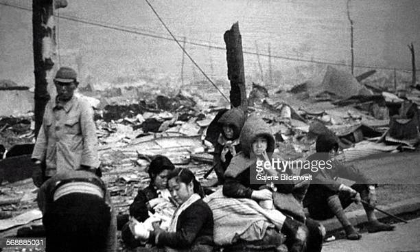 Tokyo residents who lost their homes as a result of the U.S. Bombings. 10th March 1945. The Operation Meetinghouse air raid of 9-10 March 1945 was...