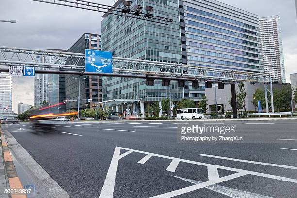 Tokyo roadway with traffic