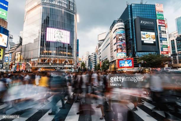 Tokyo Shibuya Night Life