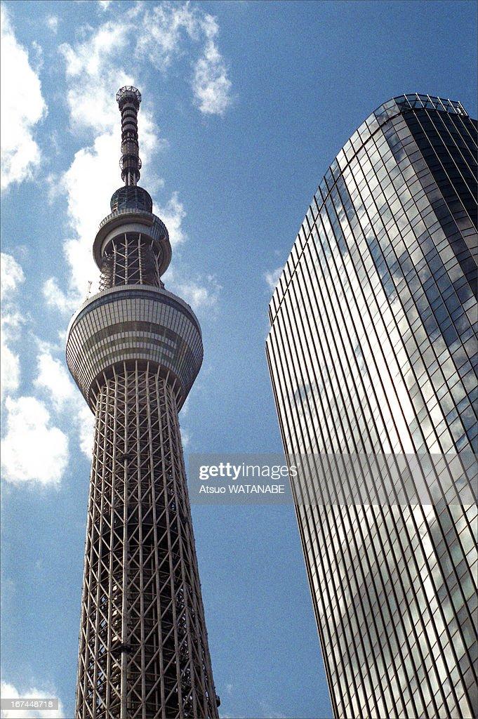 Tokyo Sky Tree : Stock Photo