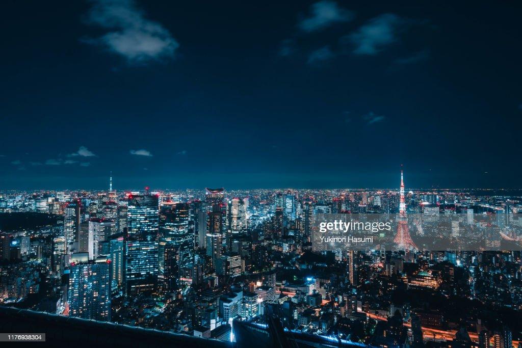 Tokyo Skyline at Night : Stock Photo