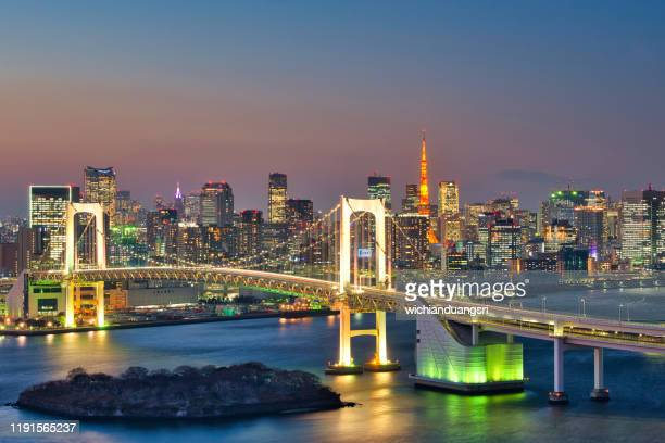 tokyo. skyline - tokyo japan stock pictures, royalty-free photos & images