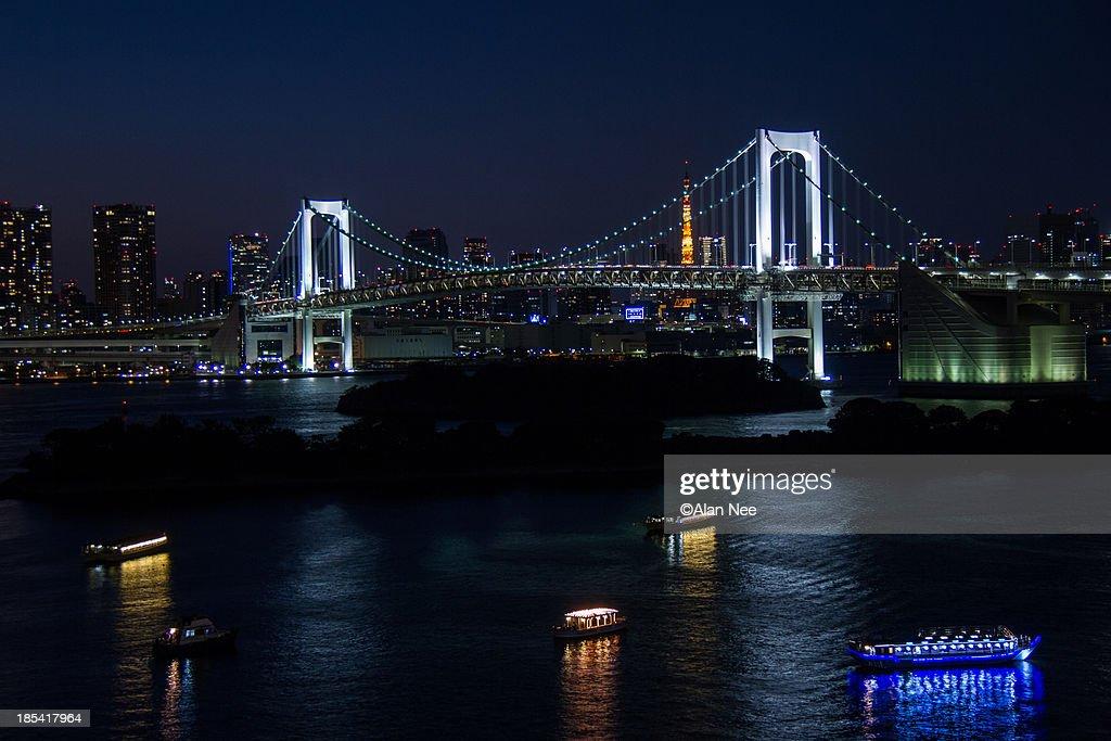 Tokyo skyline : Foto de stock